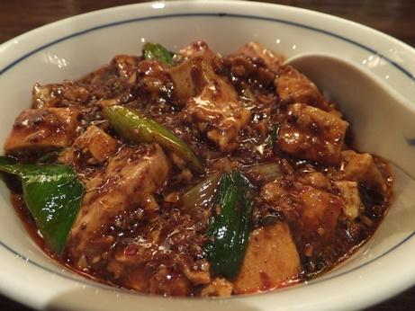 陳麻婆豆腐8