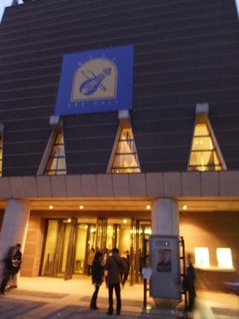 所沢アークホール2