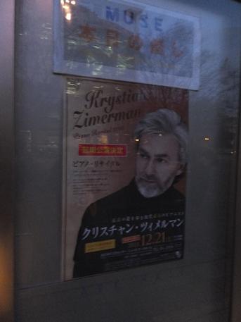 所沢アークホール3