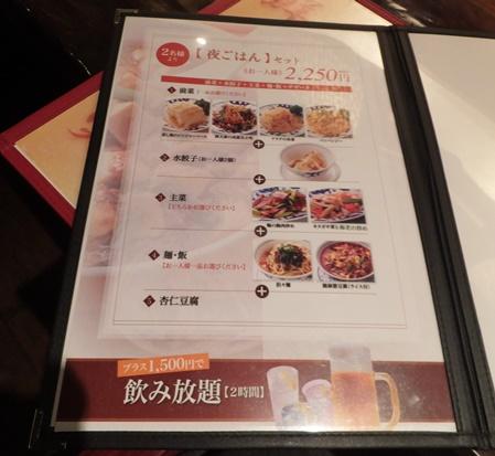 陳麻婆豆腐2