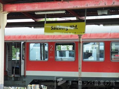 salzburg,hbf